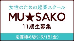 MUSAKO11